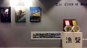 Unik, Mahasiswa Indonesia di Taiwan Berhasil Gelar Screening Film di Air